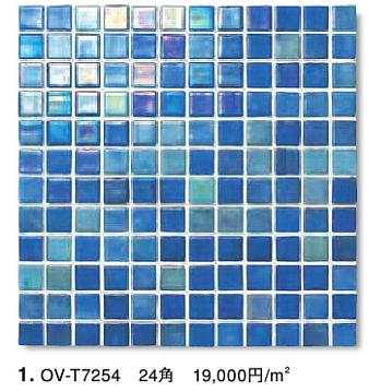 名古屋モザイクオニックスガラスモザイクOV-T7254