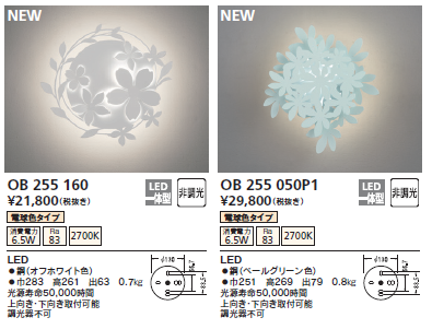 OB255160