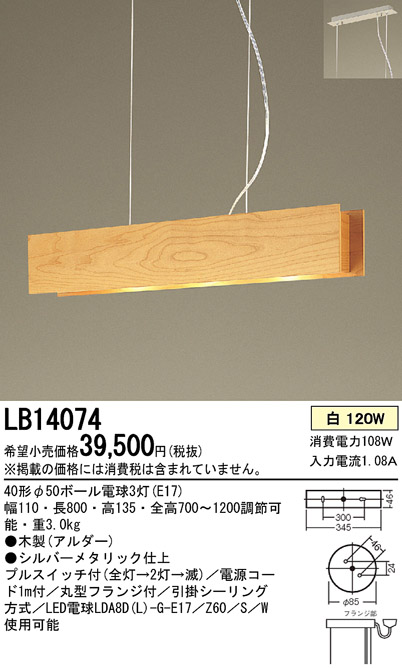 LB14074