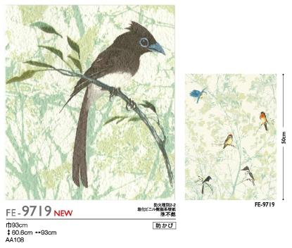 サンゲツFE9719小鳥の壁紙