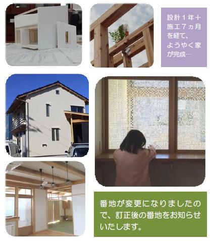 f:id:toniho:20160212105034p:plain