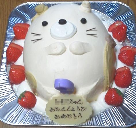 すみっこぐらしネコのケーキ
