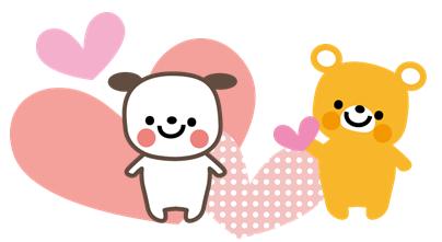 ラブラブな犬とクマ