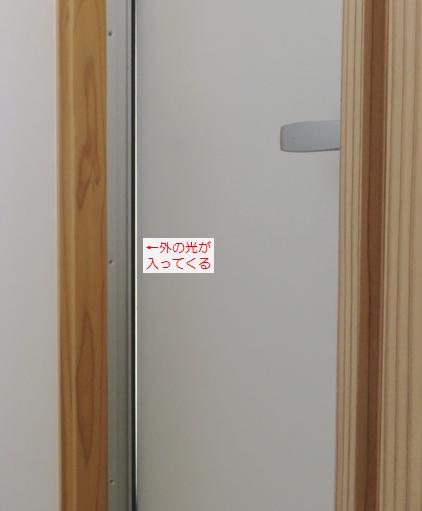 内側から撮った玄関ドア