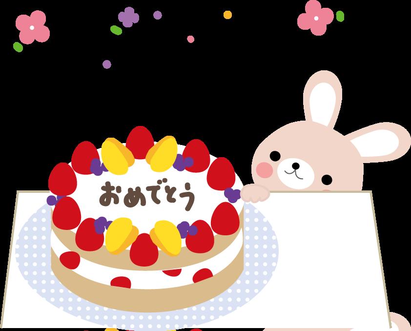 うさぎと誕生日ケーキ