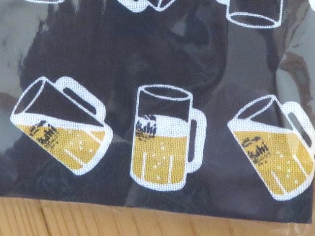 ビール柄の手ぬぐいアップ