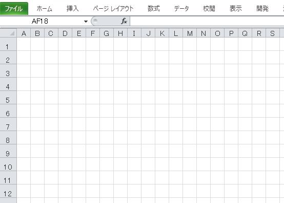 エクセルで作る方眼紙シートの画像