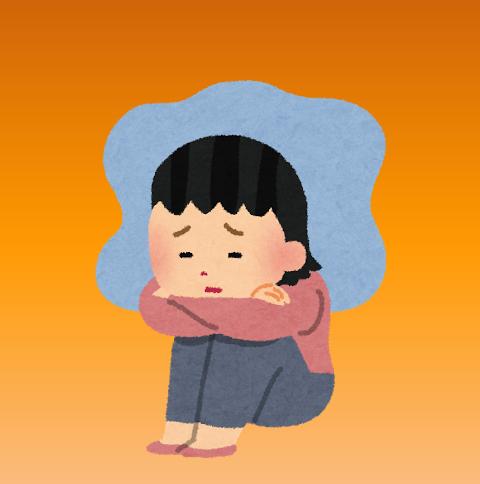 気分が憂鬱な女性のイラスト