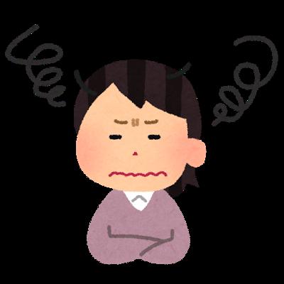 モヤモヤ悩んでいる女性のイラスト