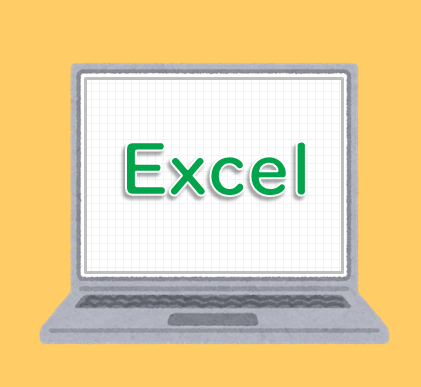パソコン エクセルのイラスト