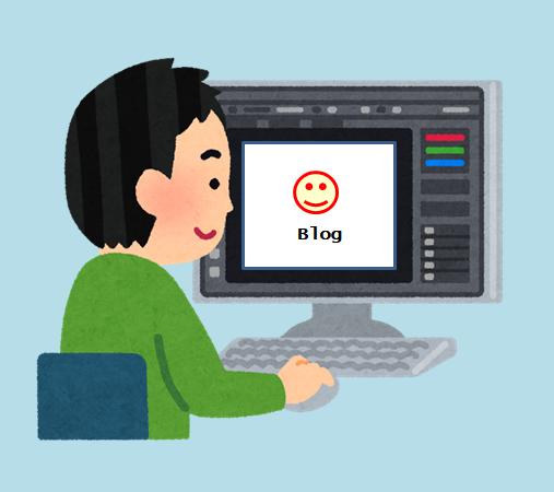 ブログを書いている人のイラスト