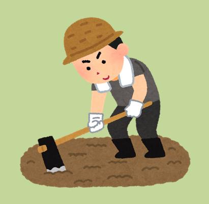 土を耕す人のイラスト