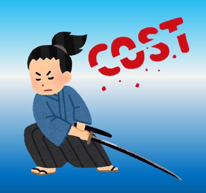 コストカット侍のイラスト