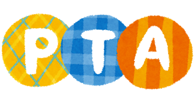 PTAのカラフルなロゴ