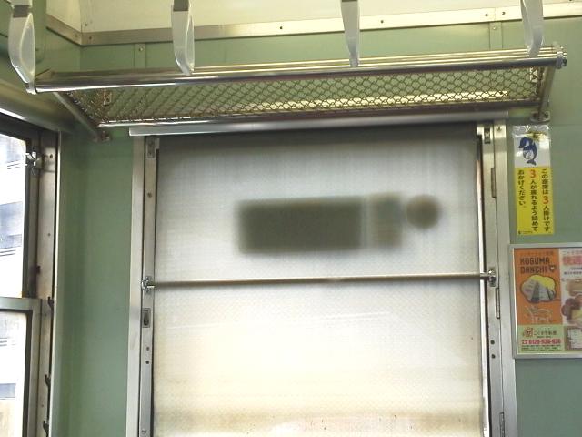 コトデン1216車輌の内部の画像n