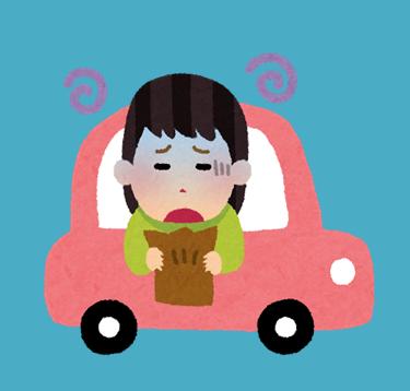 車酔いをしている人のイラスト