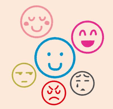 色んな感情のイラスト
