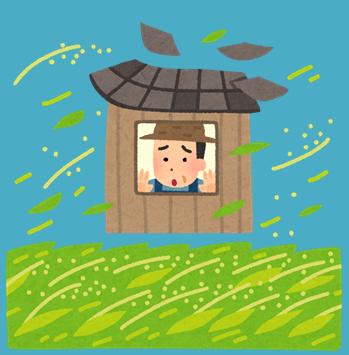 台風で家から出られないイラスト