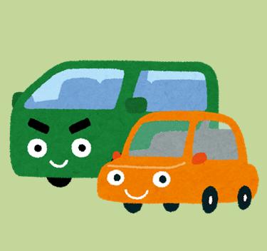 2台の車が並んでいるイラスト