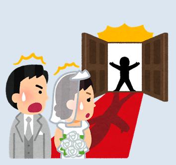 結婚式で花嫁を奪いに来た乱入者のイラスト