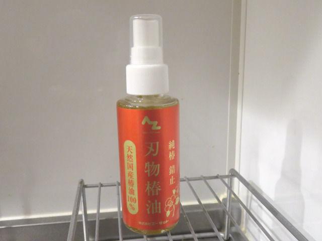 AZ 刃物用椿油の画像