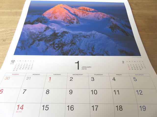 アルゴグラフィックスカレンダー2019 松本紀夫 アラスカ・デナリ