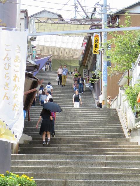 香川こんぴらさん金刀比羅神社の参道