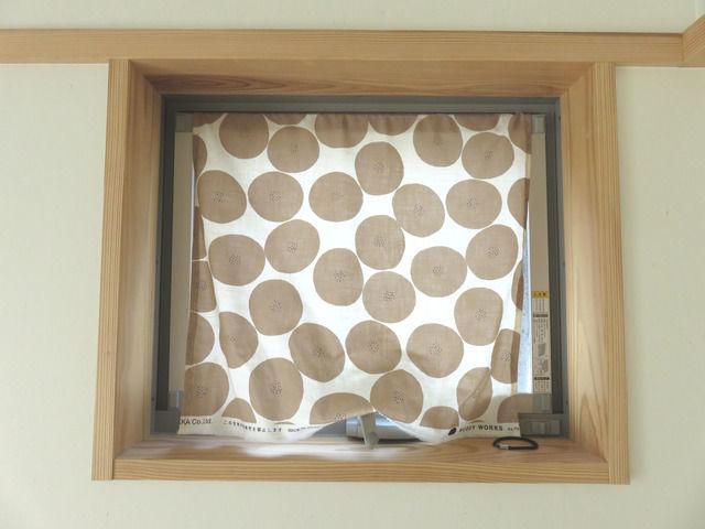 布を垂らした窓