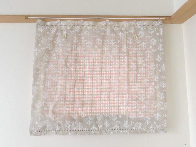 下した状態のカーテン