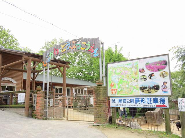 岡山・渋川動物公園の入り口