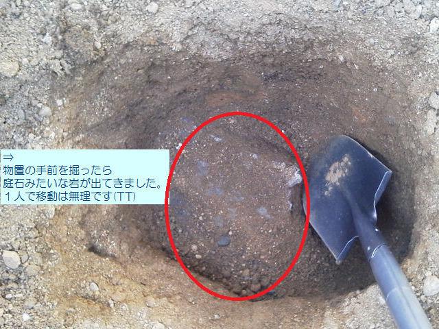 土中の板状になったコンクリート