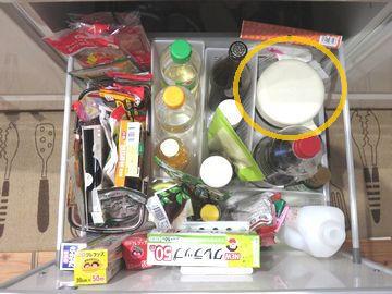 システムキッチンの引出しに入れているオイルポット