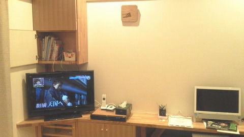 居間の造作テレビ台の失敗クイズの画像