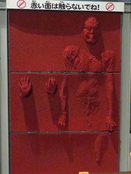 科学館の展示