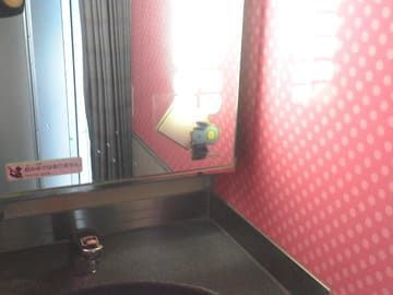ハローキティ新幹線 Hello Kitty Shinkansen 洗面所の画像