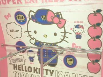ハローキティ新幹線 Hello Kitty Shinkansen 指定席車内の画像
