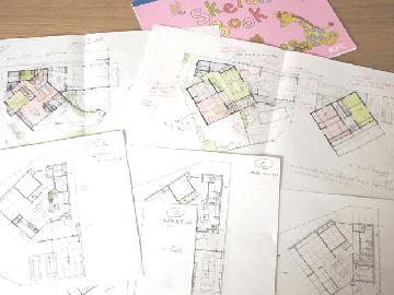 家作りの資料やノートの画像