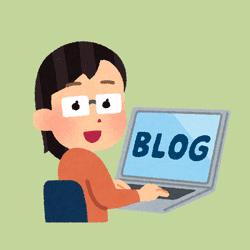 ブログをかく女性のイラスト