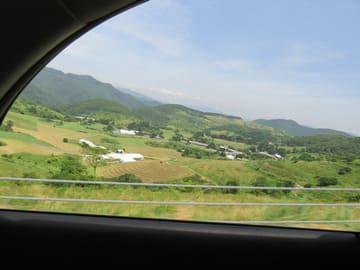 天狗高原風景