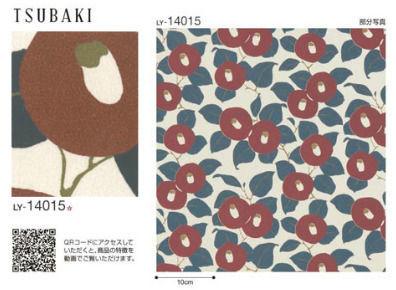 リリカラ夢二の壁紙TSUBAKIの画像