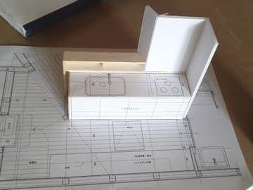 キッチン造作収納の模型