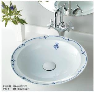 カクダイ陶器手洗い器の画像
