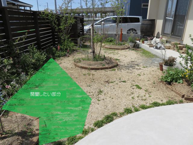 庭の植栽スペースを増やすイメージ
