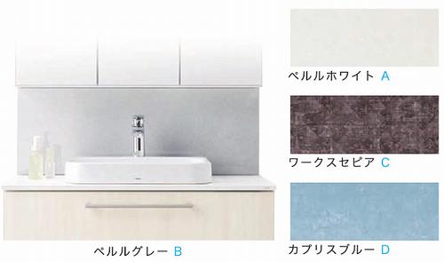 TOTOシステム洗面台ドレーナアクセントパネル