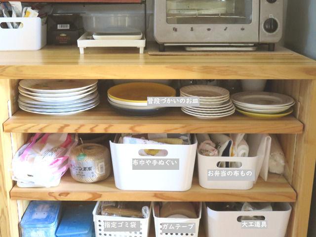 造作キッチン背面収納のオープン可動棚
