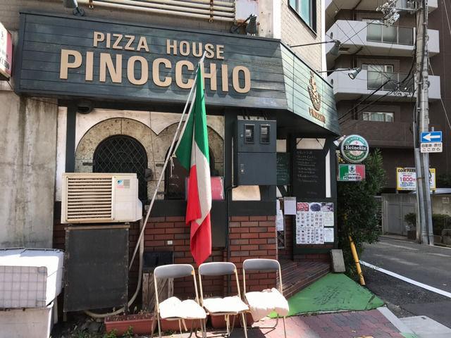 ピノッキオのお店の外観