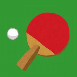 卓球のラケットとピンポン玉のイラスト