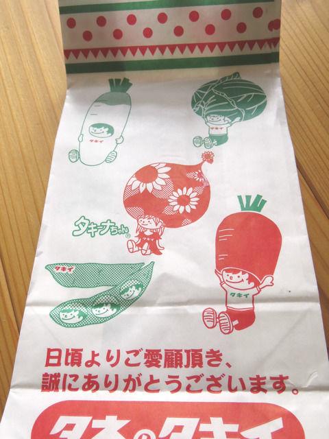 タキイの紙袋 タキーナちゃん