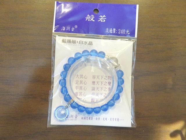 龍山寺で買った数珠ブレスレット