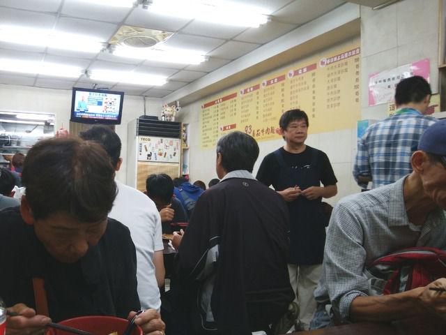 93蕃茄牛肉麺の店内の様子